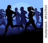 Marathon runners in wild nature landscape background illustration - stock vector
