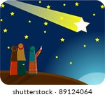 happy christian   religion... | Shutterstock .eps vector #89124064