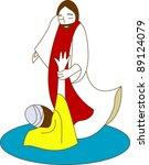 Happy Christian   Religion...