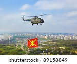 Helicopter With Military Flag...