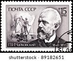 Small photo of USSR- CIRCA 1990: A stamp printed in the USSR shows a performance of Pyotr Tchaikovsky's opera Iolanta, circa 1990.