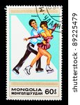 mongolia   circa 1989  a stamp...   Shutterstock . vector #89225479