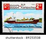 cambodia   circa 1985  a stamp... | Shutterstock . vector #89253538