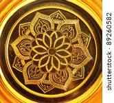 Lotus Pattern On Gold Tray Of...