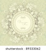 vintage template with... | Shutterstock .eps vector #89333062