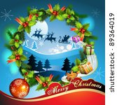 christmas ball with gifts | Shutterstock .eps vector #89364019
