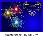 vector christmas illustration... | Shutterstock .eps vector #89431279