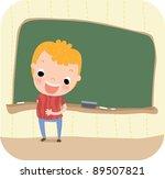 happy academic life | Shutterstock .eps vector #89507821