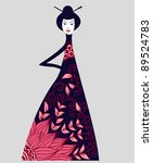 vector illustration of girl in... | Shutterstock .eps vector #89524783