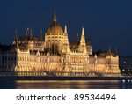 Hungarian Parliament With New...