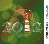 New In 2012  Year Of The Drago...