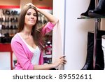 young woman doing shopping in... | Shutterstock . vector #89552611