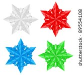 Four colorful paper snowflakes on a white background illustration designer - stock vector