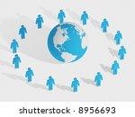 teamwork concept | Shutterstock . vector #8956693
