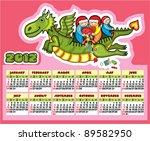 2012 calendar with flying...   Shutterstock .eps vector #89582950