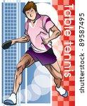 table tennis player | Shutterstock .eps vector #89587495