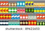 full shop shelves with... | Shutterstock .eps vector #89621653