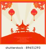 old paper with asian landscape... | Shutterstock .eps vector #89651293