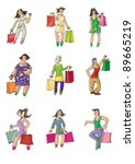shopping girl | Shutterstock .eps vector #89665219