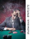 depressed poker player looking... | Shutterstock . vector #89691172