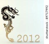 dragon   Shutterstock . vector #89717992