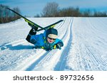 young boy with cross country...   Shutterstock . vector #89732656