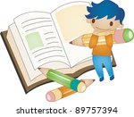 school | Shutterstock .eps vector #89757394