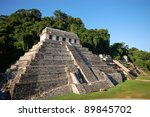 palenque mayan ruins monuments... | Shutterstock . vector #89845702