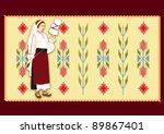 Romanian Peasant Girl In...