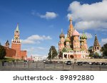 Moscow  St Basil Cathedral And...