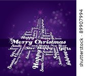 merry christmas | Shutterstock .eps vector #89907994