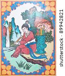 art chinese style painting on... | Shutterstock . vector #89942821