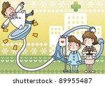 medical | Shutterstock .eps vector #89955487