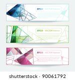 vector set of bright cards with ... | Shutterstock .eps vector #90061792
