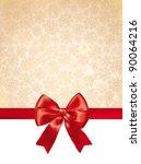 vector christmas background.... | Shutterstock .eps vector #90064216