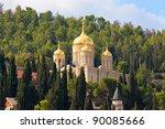 gorny russian orthodox convent  ... | Shutterstock . vector #90085666