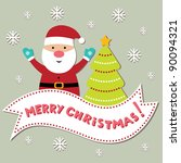 merry christmas vector with... | Shutterstock .eps vector #90094321