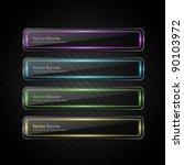 set of vector banners | Shutterstock .eps vector #90103972