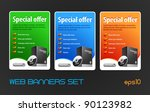 special offer big banners set... | Shutterstock .eps vector #90123982
