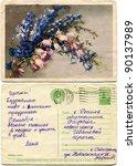 ussr   circa 1954  a greeting... | Shutterstock . vector #90137989