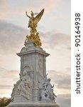 Queen Victoria Memorial In...