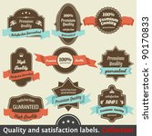 vintage premium quality and... | Shutterstock .eps vector #90170833
