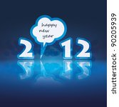 new year card | Shutterstock .eps vector #90205939