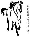 Running Horse Vector...