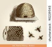 Beehive   Vintage Engraved...
