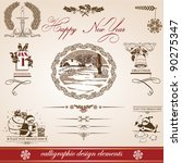 christmas and new year. set of... | Shutterstock .eps vector #90275347