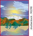 moutain lake | Shutterstock . vector #90298