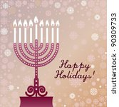 greeting card with hanukkah... | Shutterstock . vector #90309733