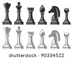 black and white chess pieces...