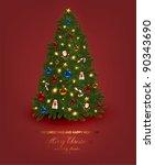 christmas tree vector image | Shutterstock .eps vector #90343690